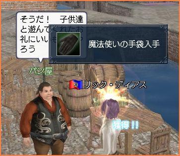 2008-11-01_01-12-59-004.jpg