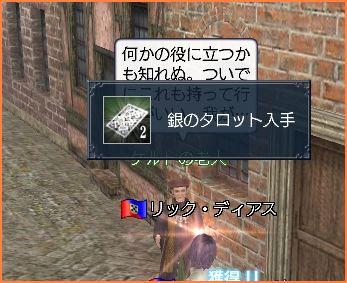 2008-11-01_01-12-59-005.jpg