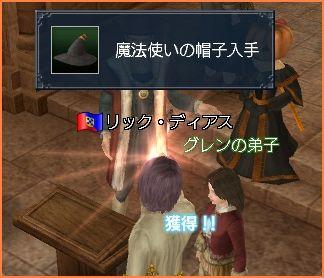 2008-11-01_01-12-59-006.jpg