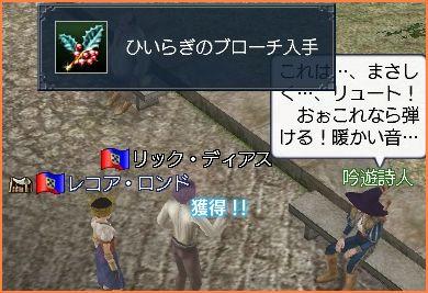 2008-11-01_01-12-59-007.jpg