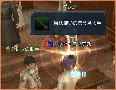 2008-11-01_01-12-59-009.jpg