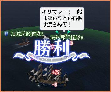 2008-11-01_01-12-59-010.jpg