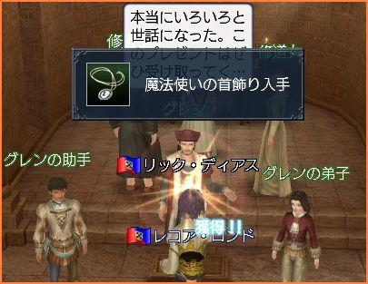 2008-11-01_01-12-59-011.jpg