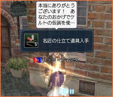 2008-11-01_01-12-59-012.jpg