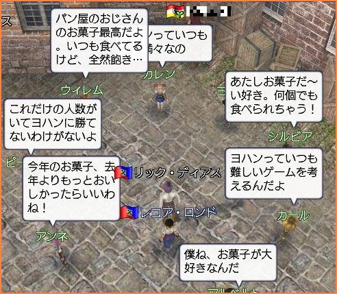 2008-11-01_01-12-59-014.jpg