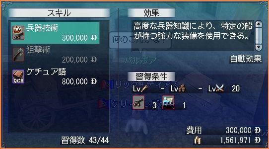 2008-11-05_21-09-04-001.jpg
