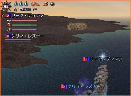 2008-11-05_21-09-04-006.jpg