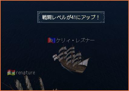 2008-11-06_23-47-50-001.jpg