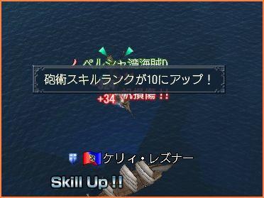 2008-11-06_23-47-50-006.jpg