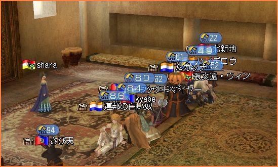 2008-11-09_20-16-39-001.jpg