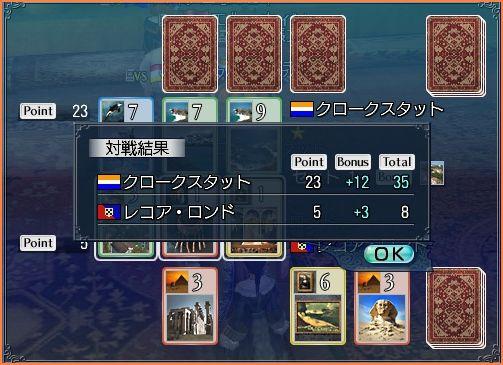 2008-11-09_20-16-39-002.jpg