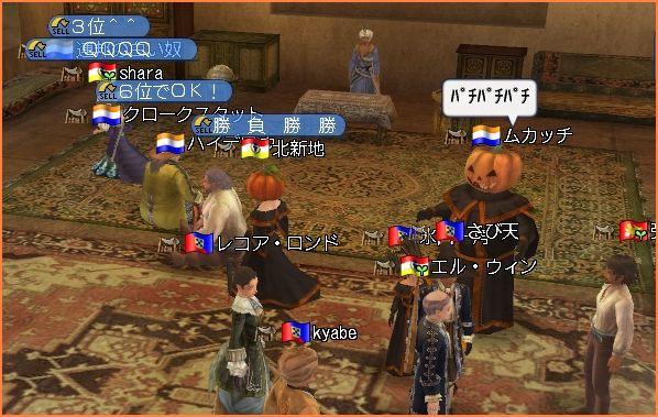 2008-11-09_20-16-39-003.jpg