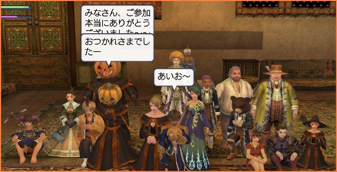 2008-11-09_20-16-39-005.jpg