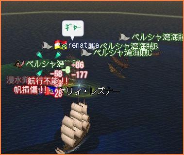 2008-11-12_22-39-43-005.jpg