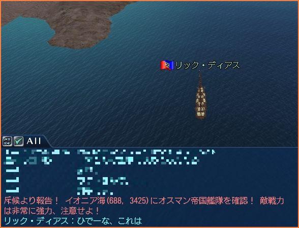 2008-11-14_21-13-08-001.jpg
