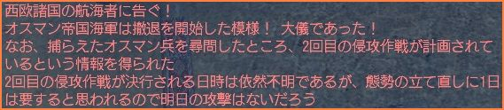 2008-11-14_21-13-08-002.jpg