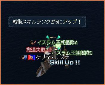 2008-11-14_21-13-08-003.jpg