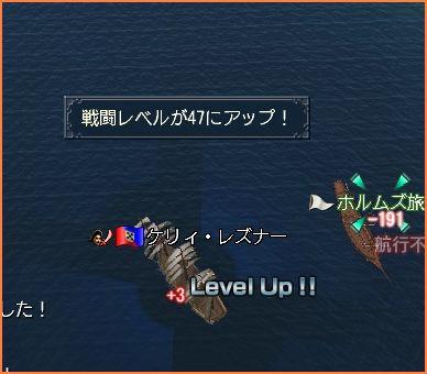 2008-11-14_21-13-08-006.jpg
