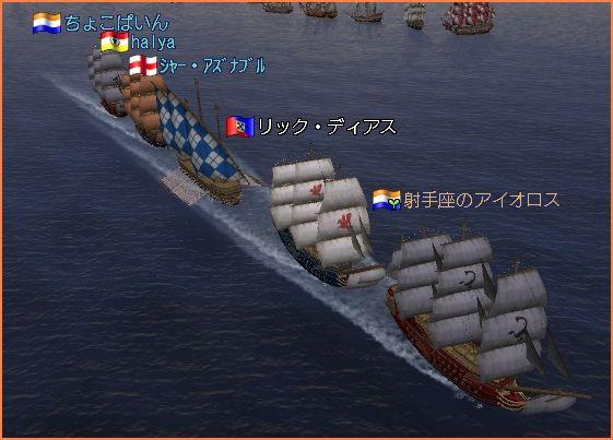 2008-11-16_20-41-09-001.jpg