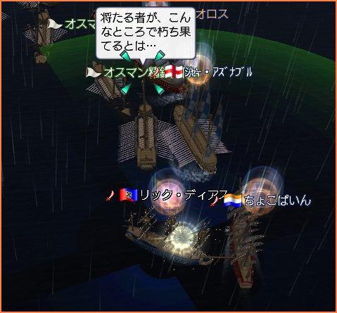 2008-11-16_20-41-09-002.jpg