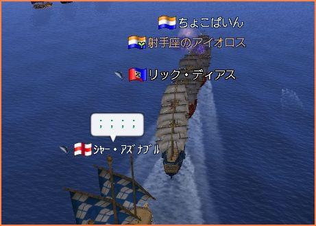 2008-11-16_20-41-09-009.jpg