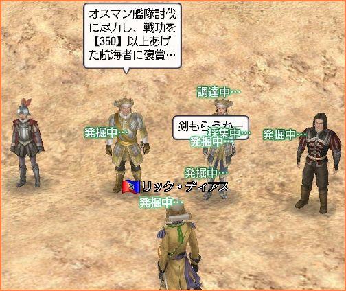 2008-11-16_22-11-56-002.jpg