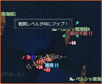 2008-11-22_16-00-40-007.jpg