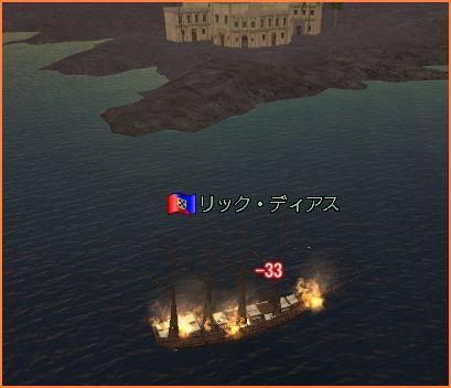2008-11-22_16-00-40-011.jpg