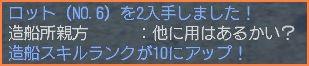 2008-11-22_16-00-40-012.jpg