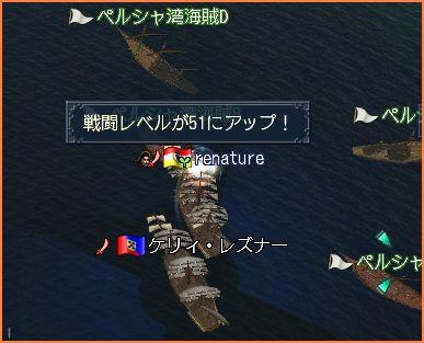 2008-11-26_22-11-06-001.jpg