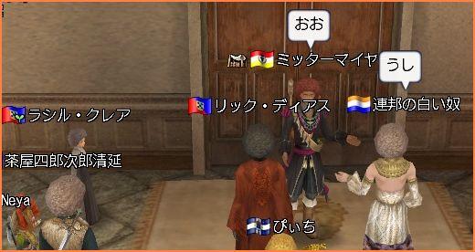 2008-11-30_20-35-20-002.jpg