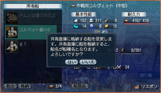 2008-12-10_21-51-10-001.jpg