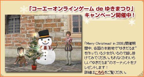 2008-12-10_21-51-10-002.jpg