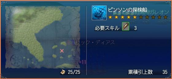2008-12-13_15-53-57-001.jpg
