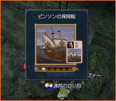 2008-12-13_15-53-57-002.jpg