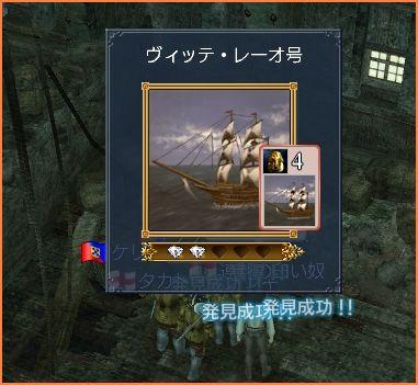 2008-12-13_15-53-57-004.jpg