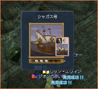 2008-12-13_15-53-57-006.jpg