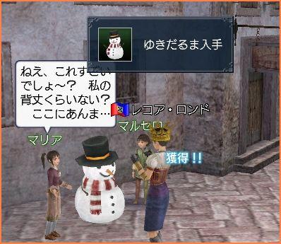 2008-12-16_21-36-55-002.jpg
