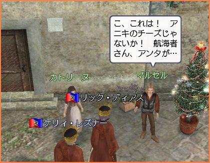 2008-12-22_01-52-12-005.jpg