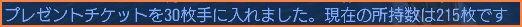 2008-12-22_01-52-12-006.jpg