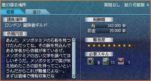 2008-12-25_01-46-23-001.jpg
