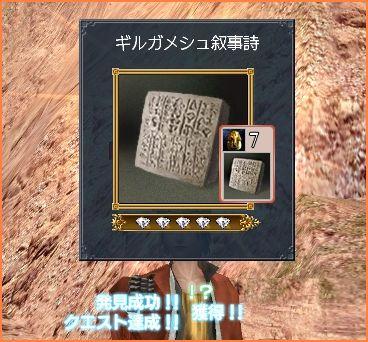 2008-12-25_01-46-23-002.jpg