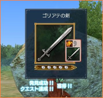 2008-12-25_01-46-23-004.jpg