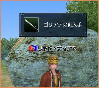 2008-12-25_01-46-23-005.jpg