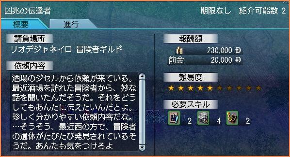 2008-12-31_10-48-46-001.jpg
