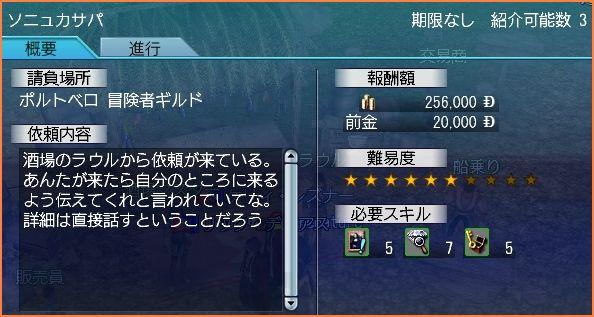 2008-12-31_10-48-46-003.jpg