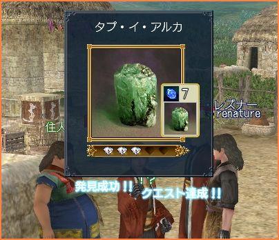 2008-12-31_10-48-46-004.jpg