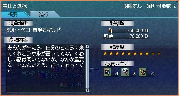 2008-12-31_10-48-46-005.jpg