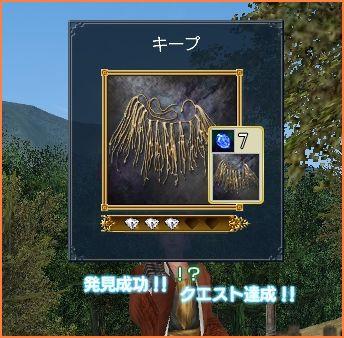 2008-12-31_10-48-46-006.jpg