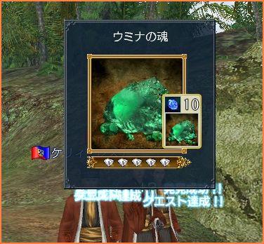 2008-12-31_10-48-46-008.jpg